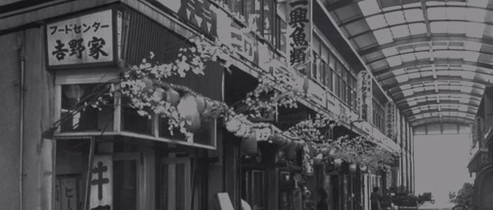 吉野家日本築地第一號店鋪